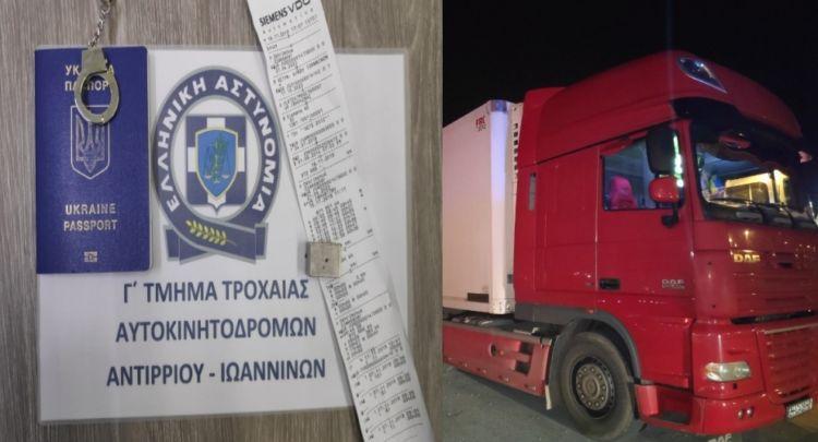 Ιόνια Οδός: Έλεγχοι της αστυνομίας για ταχογράφους  (ΦΩΤΟ + VIDEO)