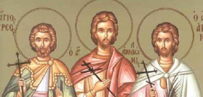 Σήμερα τιμώνται οι Άγιοι Φιλήμων, Απολλώνιος, Αρριανός και οι τέσσερις Προτεκτοράτοι