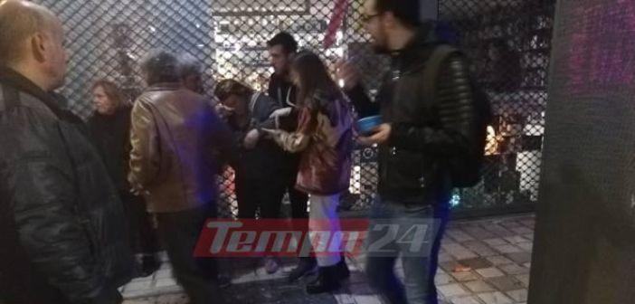 Επεισόδια στο κέντρο της Πάτρας στην πορεία για τη μνήμη του Αλέξανδρου Γρηγορόπουλου – Τραυματίστηκε αστυνομικός και μια γυναίκα – Δύο συλλήψεις (ΦΩΤΟ + VIDEO)