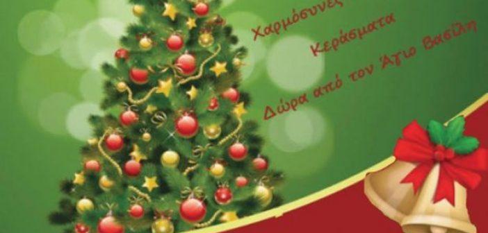 Οι Χριστουγεννιάτικες εκδηλώσεις του δήμου Ακτίου – Βόνιτσας