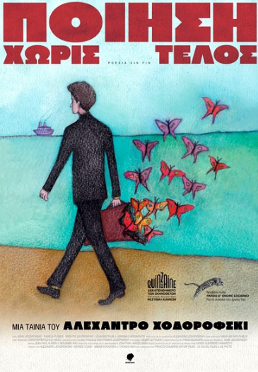 «Ποίηση χωρίς τέλος» στην Κινηματογραφική Λέσχη Αγρινίου
