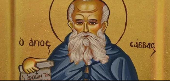 Γιορτάζει ο Ιερός Ναός Αγίου Σάββα στην Κάτω Τραγάνα
