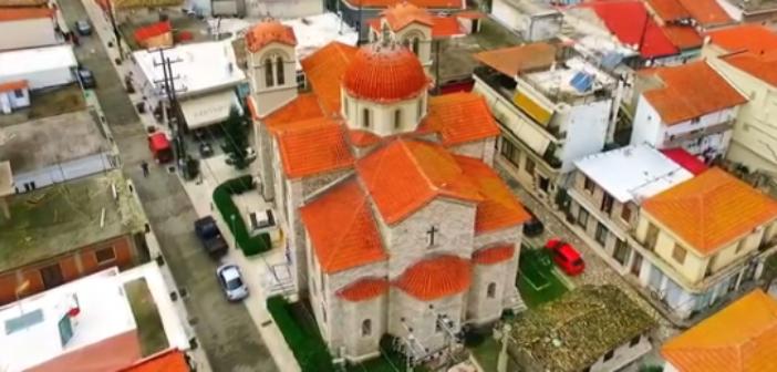 O Ιερός Ναός Παμμεγίστων Ταξιαρχών Αιτωλικού (VIDEO)