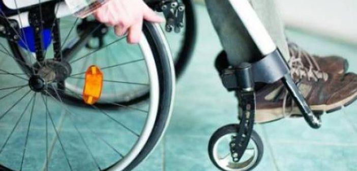 ΠΟΜΑμεΑ Δυτικής Ελλάδας: Τα άτομα με αναπηρία διεκδικούν ζωή με ισότητα και αξιοπρέπεια