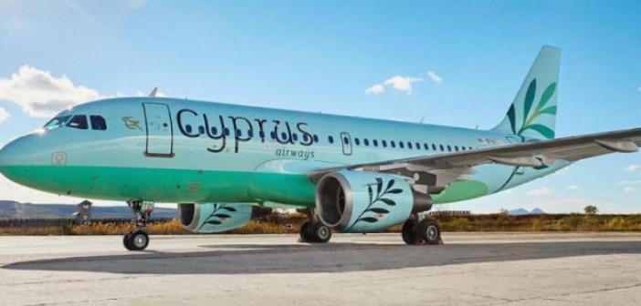 Για Άκτιο πετάει και η Cyprus Airways