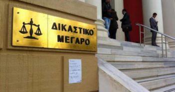 Πάτρα: Πώς το δικαστήριο «κούρεψε» 169.000 ευρώ σε δανειολήπτη
