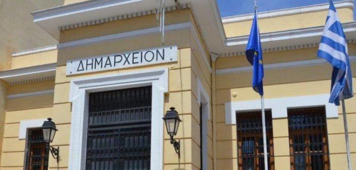 Ο Δήμαρχος Ναυπακτίας κ.Βασίλης Γκίζας προκήρυξε τη διαδικασία για την επιλογή Συμπαραστάτη του Δημότη και της Επιχείρησης