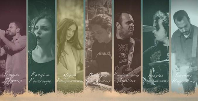 Αγρίνιο: Χριστουγεννιάτικη συναυλία σήμερα στη Μαγική Αυλή με τους The Dreamerz (VIDEO)