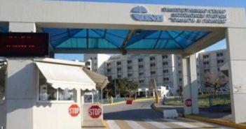 Δυτική Ελλάδα – κορονοϊός: Διασωληνώθηκε και δεύτερος ασθενής! Συνολικά 4 τα κρούσματα στο νοσοκομείο του Ρίου
