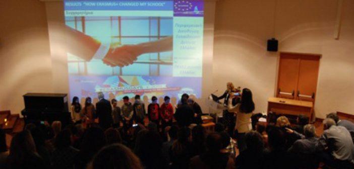 ERASMUS+ ΠΔΕΔΕ : «Χαμόγελα για την εκδήλωση Erasmus+» (ΔΕΙΤΕ ΦΩΤΟ)