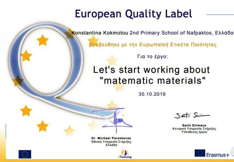Το 2ο Δημοτικό Σχολείο Ναυπάκτου βραβεύτηκε με την Ευρωπαϊκή Ετικέτα Ποιότητας για δύο eTwinning έργα