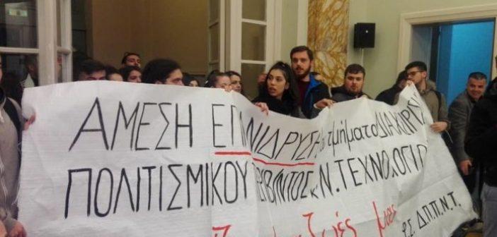 Αγρίνιο: Άμεση επανασύσταση του ΔΠΠΝΤ ζητούν οι φοιτητές και οι απόφοιτοι του τμήματος