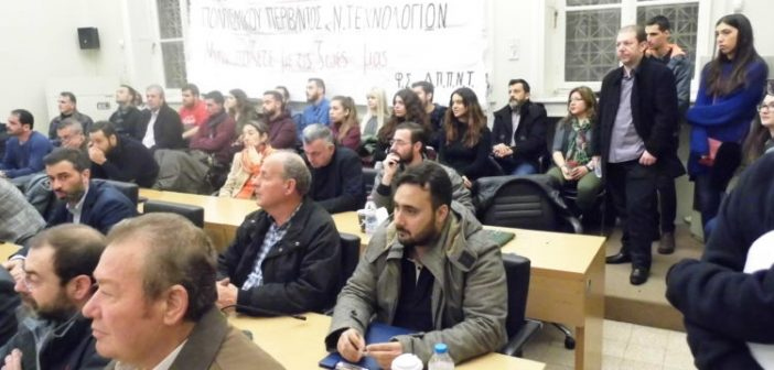 Ψήφισμα για επανιδρύσεις από το δημοτικό συμβούλιο Αγρινίου