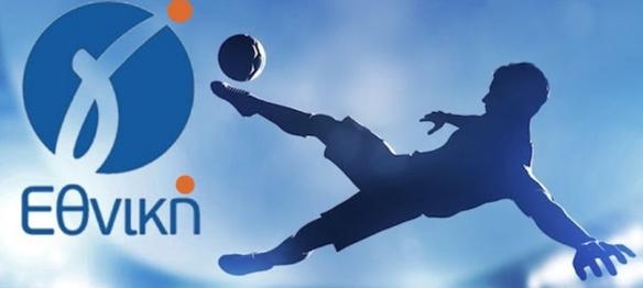 Γ΄ Εθνική: Δεν κατεβαίνει για το παιχνίδι στο Καναλάκι ο Αστέρας Ιτέας