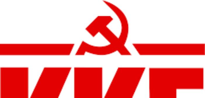 Αιτωλοακαρνανία – Οργανώσεις Κ.Κ.Ε.: Συνεστιάσεις σε Ναύπακτο και Αμφιλοχία