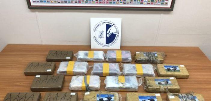 """Δυτική Ελλάδα: """"Πέρασαν"""" 22 κιλά κοκαΐνης από το λιμάνι της Πάτρας (VIDEO)"""