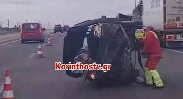 Δυτική Ελλάδα: Σοβαρή καραμπόλα στην Κορίνθου – Πατρών με τρεις τραυματίες