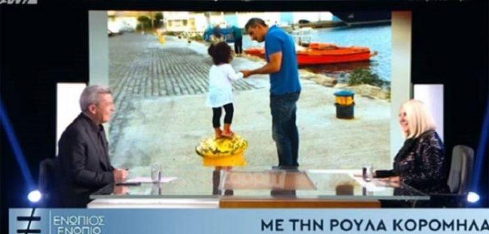 Ρούλα Κορομηλά: Προσπάθησα δύο φορές να υιοθετήσω παιδί, δεν τα κατάφερα (video)