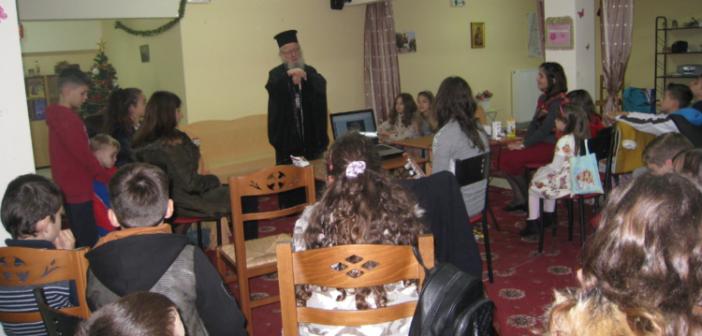 Καινούργιο: Επίσκεψη του Μητροπολίτη Αιτωλίας και Ακαρνανίας στο κατηχητικό του Αγίου Δημητρίου (ΔΕΙΤΕ ΦΩΤΟ)