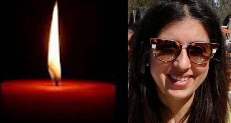 Μεσολόγγι: Αύριο ο ύστατος αποχαιρετισμός στην 39χρονη Λαμπρίνα Χονδρού