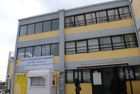 """Σύγκλητος Ιονίου Πανεπιστημίου: """"To τμήμα της Λευκάδας δεν συμπεριλαμβανόταν στις προτάσεις της αρμόδιας Δι-ιδρυματικής Επιτροπής ούτε είχε εγκριθεί από τη Σύγκλητο του Ιονίου Πανεπιστημίου"""""""