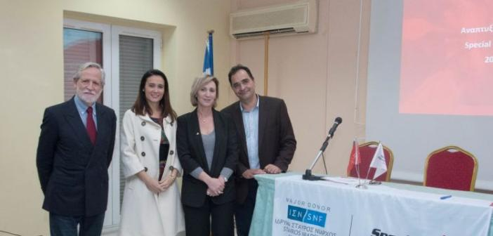 Υπογραφή συμφώνου συνεργασίας μεταξύ Δήμου Λευκάδας και Special Olympics Hellas (ΔΕΙΤΕ ΦΩΤΟ)