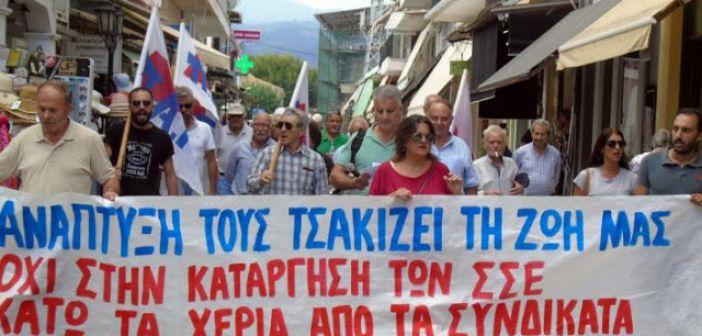 To Εργατικό Κέντρο Βόνιτσας – Λευκάδας για τον περιορισμό των διαδηλώσεων