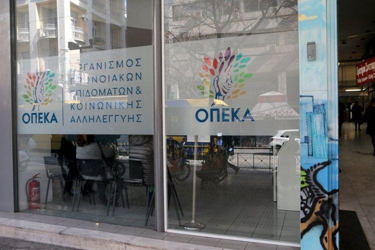 Τι καταβάλλεται από υπουργείο Εργασίας, e-ΕΦΚΑ και ΟΑΕΔ, από τις 19 έως τις 23 Ιουλίου