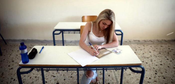 Πανελλαδικές 2020: Αυτές είναι οι αλλαγές στον τρόπο εξέτασης των μαθημάτων