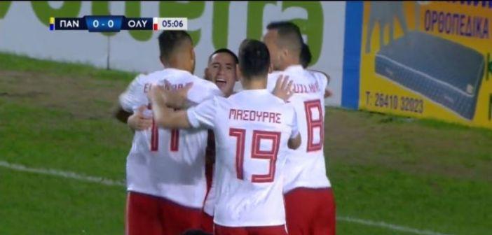 Παναιτωλικός – Ολυμπιακός: Tο γκολ του Ποντένσε στο Αγρίνιο (VIDEO)