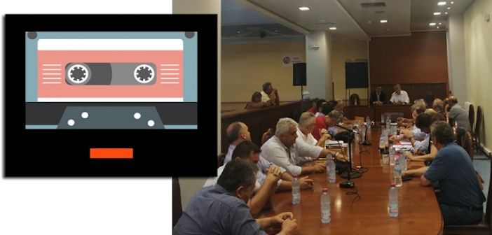 Δήμος Ξηρομέρου: Τα ηχητικά πρακτικά του Δ.Σ. στις 26 Νοεμβρίου (HXHTIKO)
