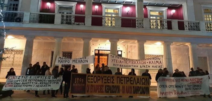 Οικολογική Δυτική Ελλάδα: «Καλές Γιορτές» με Χριστουγεννιάτικη πορεία κατά των εξορύξεων!