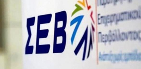 Στη Δυτική Ελλάδα οι πιο εξωστρεφείς βιομηχανίες σύμφωνα με έρευνα του ΣΕΒ