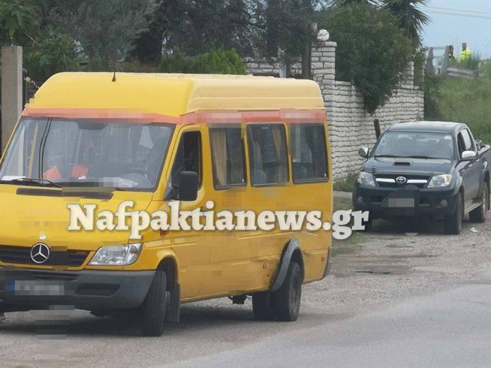 Ναύπακτος: Τροχαίο ατύχημα με σχολικό λεωφορείο (ΦΩΤΟ)