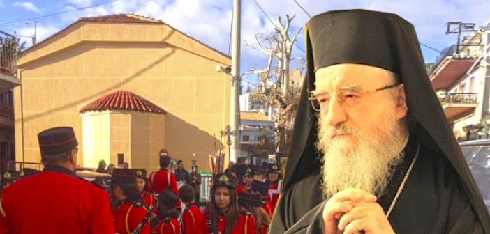 H Βόνιτσα εορτάζει τον Πολιούχο της Άγιο Σπυρίδωνα – Στον εσπερινό θα χοροστατήσει ο Μητροπολίτης Αιτωλίας και Ακαρνανίας Κοσμάς