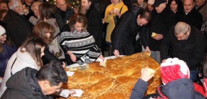 Χαλκιδική: Με Χριστόψωμο… 400 κιλών θα γιορτάσει η Αρναία την παραμονή των Χριστουγέννων (ΦΩΤΟ)