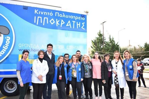 """Προληπτική ιατρική για τα παιδιά της Λευκάδας από το """"Χαμόγελο του παιδιού""""- Ο δήμος ανακοινώνει το ΚΕΠ Υγείας (ΔΕΙΤΕ ΦΩΤΟ)"""