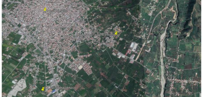 Ο Δήμος Αγρινίου αποκτά «πράσινα σημεία» (ΔΕΙΤΕ ΧΑΡΤΗ)