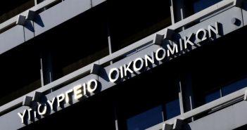 Φορολογικές δηλώσεις – Κορωνοϊός: Πότε ανοίγει το Taxisnet – Από Μεγάλη Τετάρτη τα 800 ευρώ