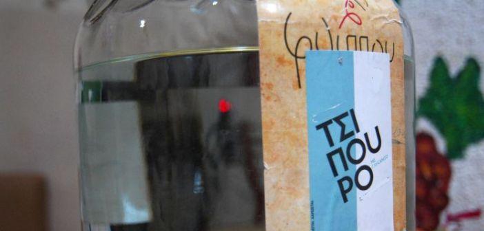Πρόστιμο «φωτιά» σε εστιατόρια και καφενεία που πωλούν χύμα τσίπουρο και τσικουδιά