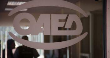 ΟΑΕΔ: Ηλεκτρονικά από Δευτέρα η έκδοση δελτίου ανεργίας και η αίτηση επιδότησης