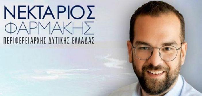 Νεκτάριος Φαρμάκης: «Δεν διαχωρίζω νομούς και ανθρώπους. Και δεν θα επιτρέψω και σε κανέναν να το κάνει»