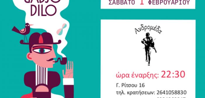 Αγρίνιο: Οι Gadjo Dilo στην σκηνή της Αδρομέδας