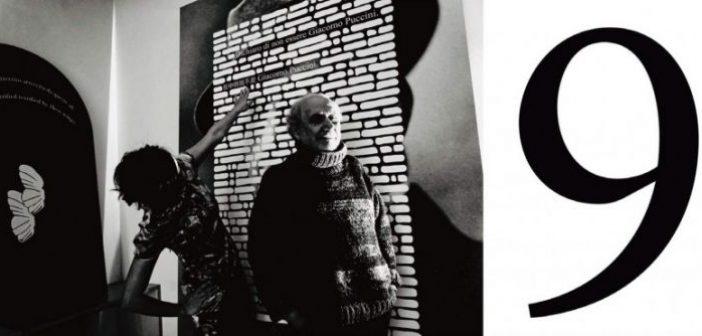 Μεσολόγγι: Έκθεση φωτογραφίας στην gallery Τύρβη