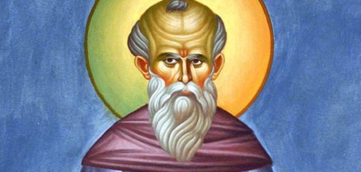 Σήμερα τιμάται ο Άγιος Μάξιμος ο Ομολογητής