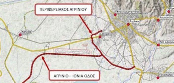 Ιόνια Οδός: Κινητικότητα για τη σύνδεση Αγρινίου, τι συμφωνήθηκε με το Υποδομών