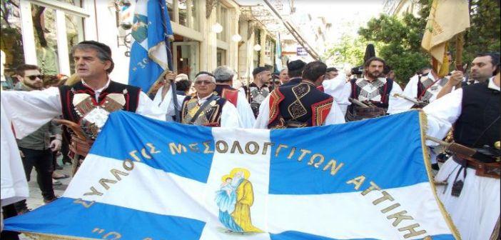 """Οι Μεσολογγίτες Αττικής γιορτάζουν το χειμωνιάτικο """"Αη-Συμιό"""""""