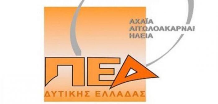 Ψήφισμα κατά της εκτροπής του Αχελώου από την ΠΕΔ Δυτικής Ελλάδας