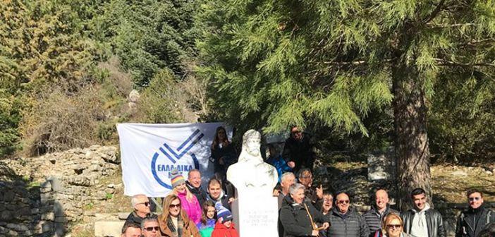 Διήμερη εκδήλωση πραγματοποίησε στη Βυτίνα η πρωτοβουλία ΕΛΛΑ-ΔΙΚΑ ΜΑΣ για την κοπή της πρωτοχρονιάτικης πίτας