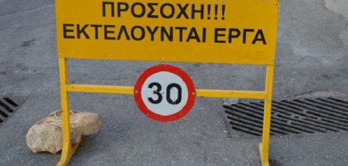 Κλειστή η οδός Κύπρου την Δευτέρα και Τρίτη από την Πλατεία Στράτου μέχρι την οδό Σταΐκου λόγω εργασιών OTE